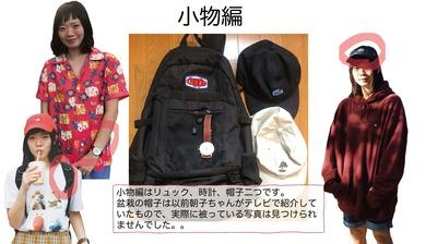 asakochan2_05.jpg