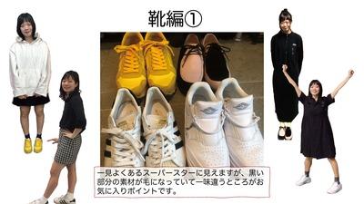 asakochan2_06.jpg