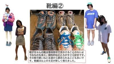 asakochan2_07.jpg