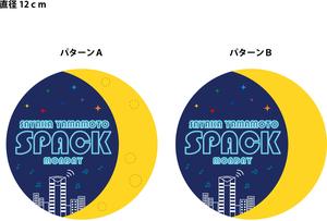 spack_1.jpg