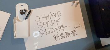 0504_SP_sizuku2.JPG