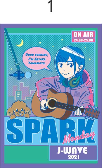 1004_SPARKBOX_5.jpg