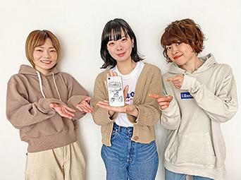 200420_SHISHAMO_ブログ02++.jpg