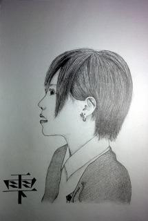 s_キリシグレ.jpg