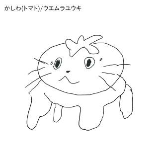 s_IMG_4884.JPG