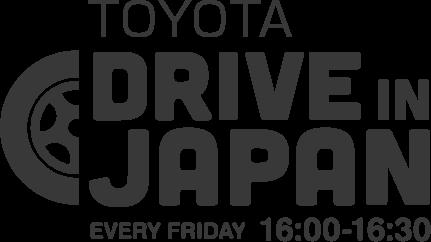 toyota drive in japan j wave 81 3 fm radio