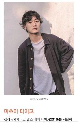 2018.05 モテモテ大悟inソウル_1.jpg