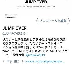 JUMPOVER0610_4.jpg