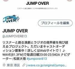 JUMPOVER0610_5.jpg