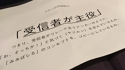 abe_1.jpg