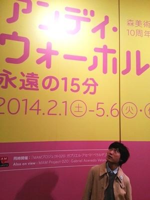 HASUNUMA_AW.jpgのサムネール画像