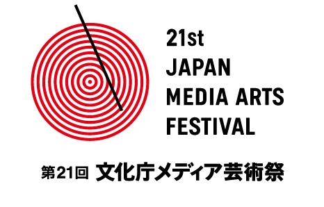 21jmaf_logo_en_B.jpg