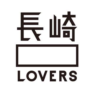 NagasakiLoversLogo.jpg