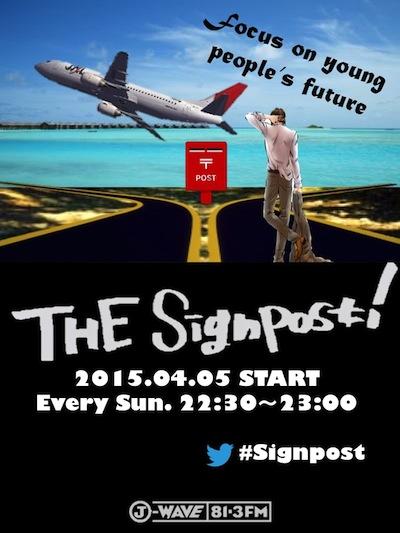 THE Signpost.jpg