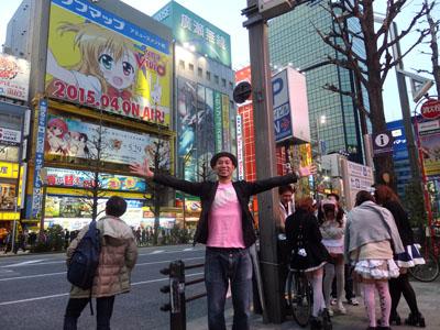 grv_akiba_400.jpg