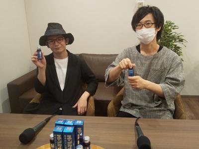kikuchi_goza.jpg