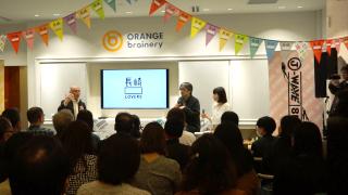 nagasaki_event01.jpg