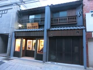 nagasaki_naka.JPG