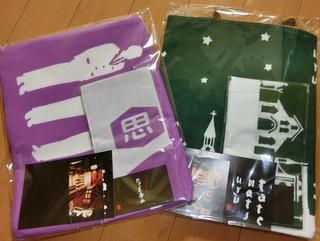 nagasaki_present1.JPG