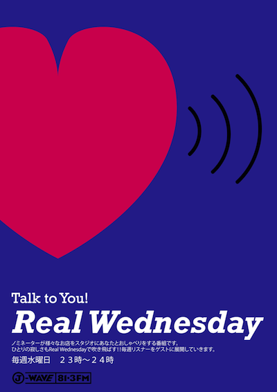 real wednesday.png