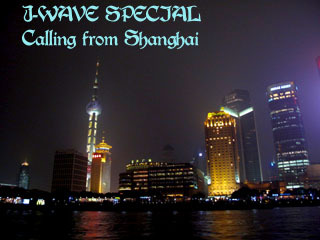 Calling%20from%20Shanghai%201.jpg