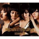 browneyedgirls_edit.jpg