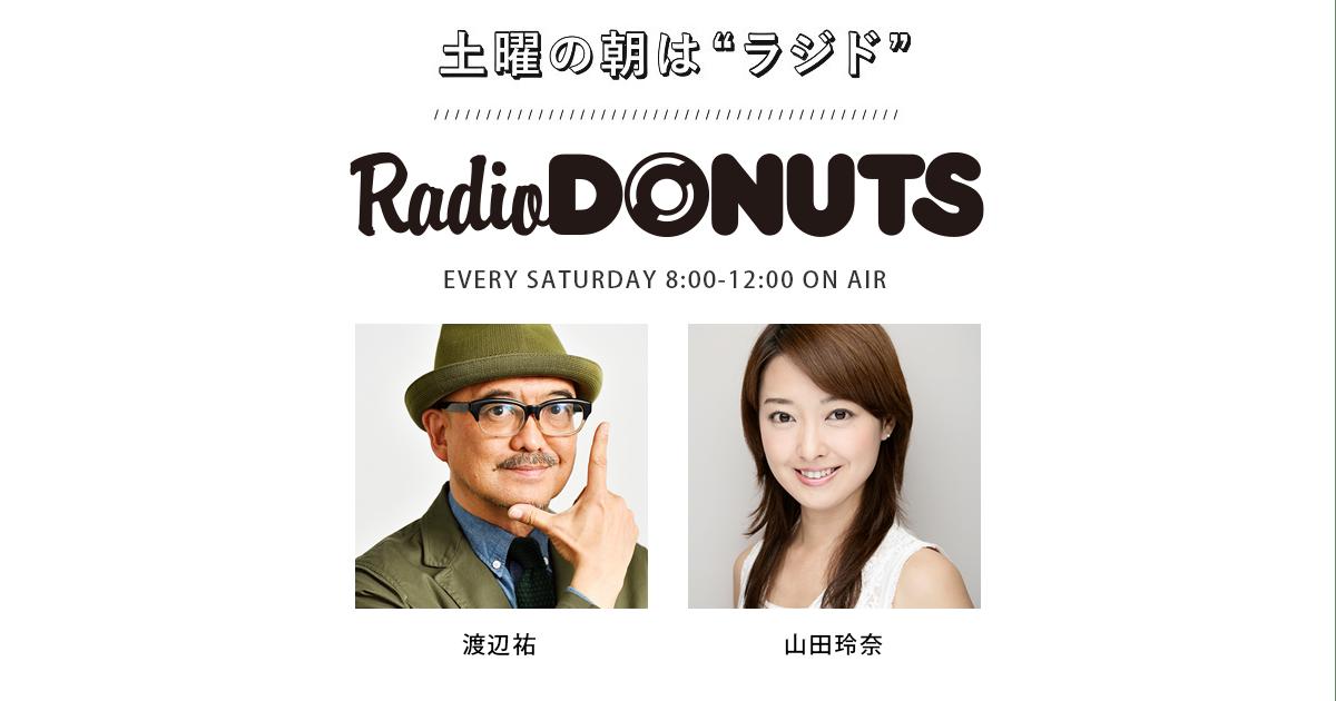 RADIO DONUTS