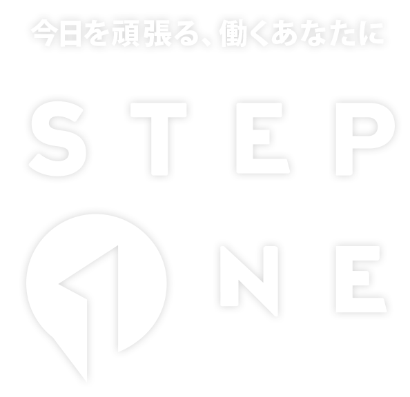 step one j wave 81 3 fm radio