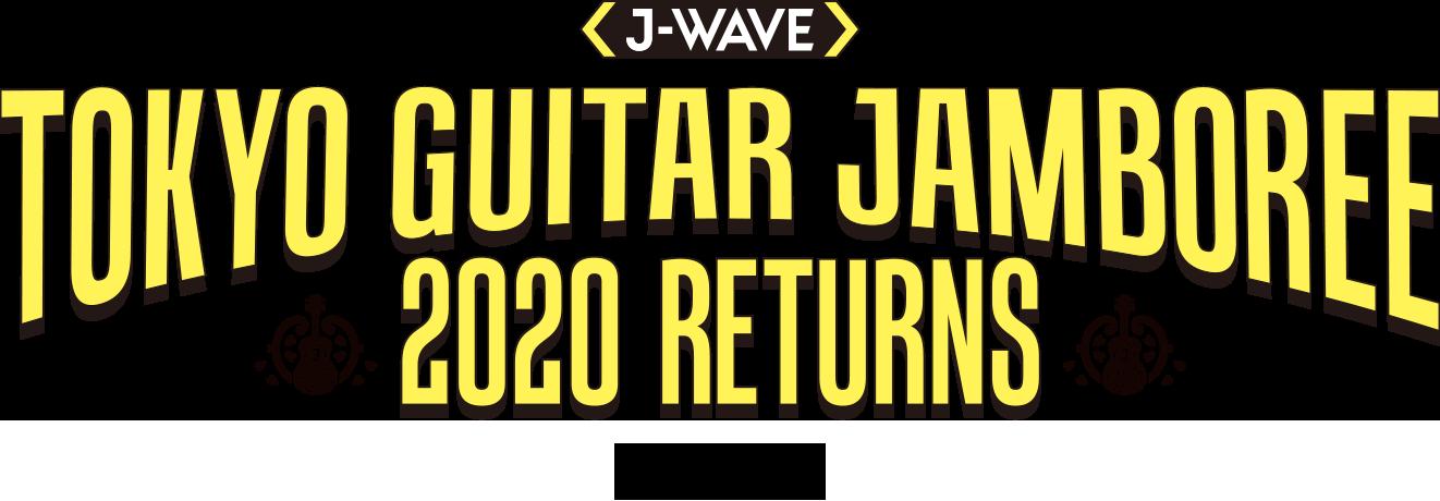 ギター ジャンボリー 2020