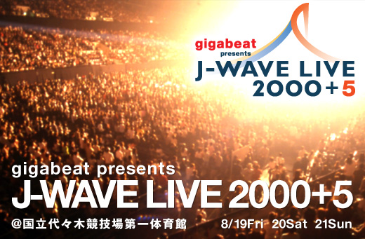 J-WAVE Website: J-WAVE LIVE 20...