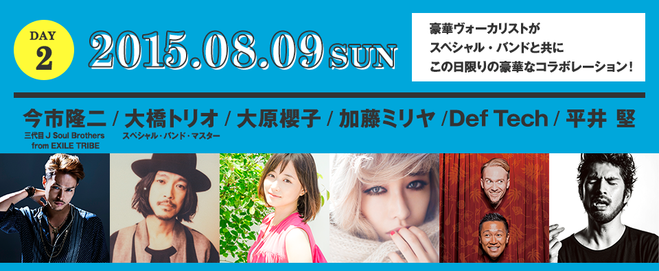 SUNSTAR presents J-WAVE LIVE S...