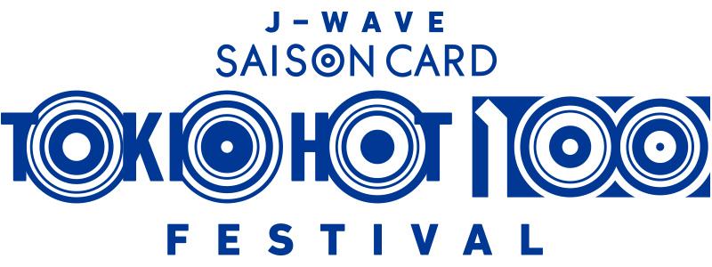 サカナクション、Charisma.com、Suchmosが出演!TOKIO HOT 100 FESTIVAL 開催